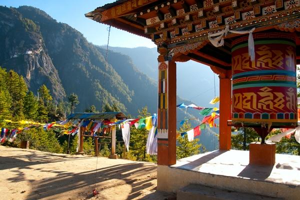 bhutan-magashegyi-tura-136080F076-3F74-1711-9BD0-1D44FA31F728.jpg