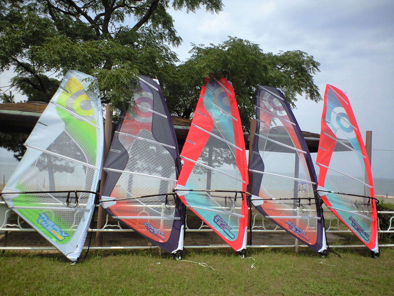 Windsurf, Kite